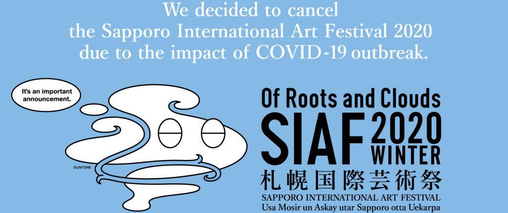 Sapporo International Art Festival Cancelled
