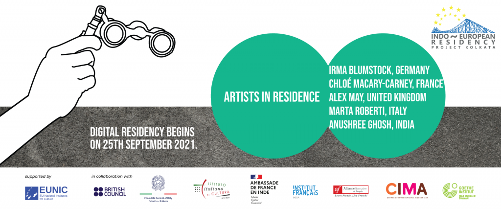Announcement of the artists selected for the Indo-European Residency Project Kolkata 2021
